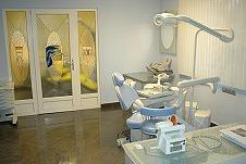 Alphadent Zahnarztpraxis